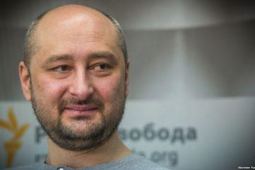 პუტინის კრიტიკოსი, ცნობილი რუსი ჟურნალისტი კიევში მოკლეს