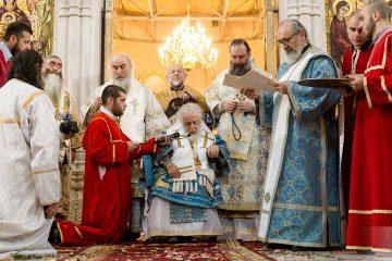 საქართველოს კათოლიკოს-პატრიარქმა ქართული დიასპორის წარმომადგენლებს სულთმოფენობა მიულოცა