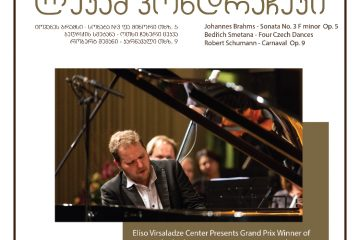 თბილისში მსოფლიოში სახელგანთქმული პიანისტის ლუკაშ ვონდრაჩეკის კონცერტი გაიმართება