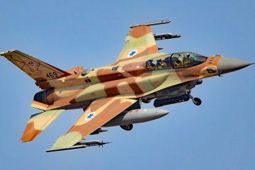 ისრაელმა ირანის სამხედრო პოზიციებზე იერიში მიიტანა