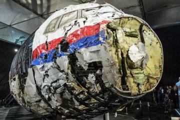 """""""რაკეტა, რომელამც მალაიზიური ავიახაზების თვითმფრინავი ჩამოაგდო რუსულ ბრიგადას ეკუთვნოდა"""""""