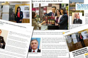 გავლენიანმა უცხოურმა გამოცემებმა საქართველოს პირველი რესპუბლიკის 100 წლისთავის აღსანიშნავად პუბლიკაციები გამოაქვეყნეს
