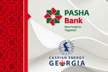 პაშა ბანკი Caspian Energy Forum Tbilisi – 2018-ის სპონსორია