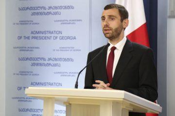 """""""სენატორმა პომ ძალიან დამაიმედებელი განცხადება გააკეთა პრეზიდენტის ინიციატივაზე, საქართველოს მხარდაჭერის აქტთან დაკავშირებით"""""""