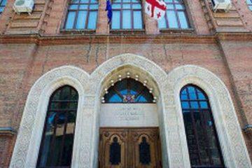 საქართველოს საელჩომ საბერძნეთისა და სერბეთის რესპუბლიკებში  ქ. ბელგრადში საქართველოს დამოუკიდებლობის დღისადმი მიძღვნილი პირველი ოფიციალური მიღება გამართა