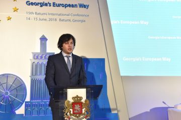 ირაკლი კობახიძე: საქართველოთი დაინტერესება ევროპაში, დასავლეთში და მსოფლიოში სულ უფრო იზრდება