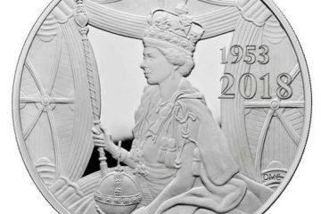 დიდ ბრიტანეთში დედოფალ ელისაბედ IIპატივსაცემად 125 ცალი ვერცხლის მონეტა დაამზადეს
