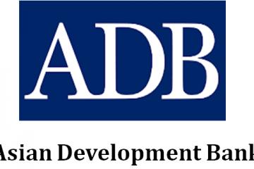 ADB: 2018 წელს საქართველოს ეკონომიკა 4.5%-ით გაიზრდება