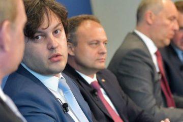 ირაკლი კობახიძე: საქართველო რუსეთთან მიმართებით, პრაგმატულ პოლიტიკას ახორციელებს, მაგრამ ამასთან ერთად, გვაქვს ძალიან მკაფიო წითელი ხაზები