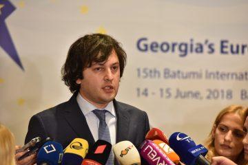 ირაკლი კობახიძე: პრემიერ-მინისტრობის კანდიდატი, დღეს, უმრავლესობის გაფართოებულ სხდომაზე დასახელდება