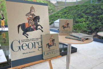 თიბისის მხარდაჭერით ოქსფორდის უნივერსიტეტის ბიბლიოთეკამ საქართველოს შესახებ წიგნი გამოსცა