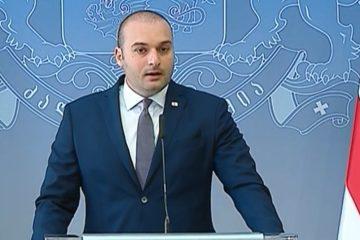 მთავრობის სტრუქტურაში 10 სამინისტრო და ერთი სახელმწიფო მინისტრის აპარატი დარჩება