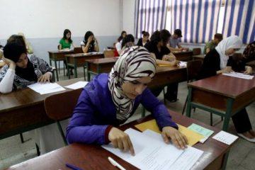 ალჟირში საატესტატო გამოცდებთან დაკავშირებით ინტერნეტი გათიშეს