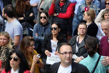 """ვაკის პარკში აქცია """"აღდგეს სამართლიანობა პოლიტიკოსების გარეშე"""" იმართება"""
