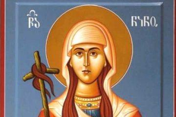 საქართველოს მართლმადიდებელი ეკლესია 1 ივნისს წმინდა ნინოს საქართველოში შემოსვლის დღეს აღნიშნავს