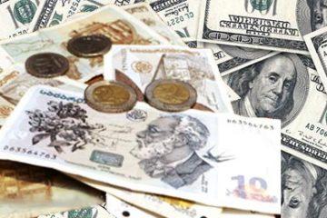 ეროვნული ბანკის მიერ გამოქვეყნებული მონაცემების თანახმად, დღევანდელი ვაჭრობის შედეგად აშშ დოლარის ღირებულებამ 2.4628 ლარი შეადგინა