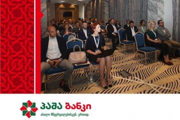 """პაშა ბანკი – საერთაშორისო კონფერენციის """"სასტუმროების მართვა"""" ოქროს სპონსორი"""