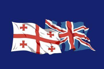 დიდი ბრიტანეთის პარლამენტში ტექნოლოგიების, ვაჭრობისა და ინვესტიციების სფეროში ქართულ-ბრიტანული თანამშრომლობისადმი მიძღვნილი მიღება გაიმართა