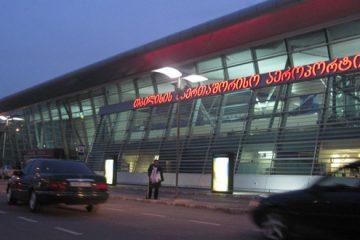 სუს-მა თბილისის აეროპორტში საშიში ნივთიერების დაღვრის გამო რუსეთის მოქალაქე დააკავა