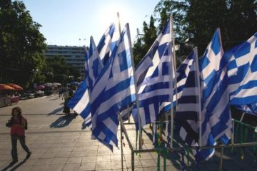 საბერძნეთმა რუსი დიპლომატები ქვეყნიდან გააძევა