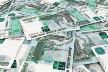 ჰაკერებმა რუსულ ბანკს მილიონ აშშ დოლარამდე მოპარეს