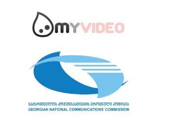Myvideo.ge კომუნიკაციების მარეგულირებელ კომისიას სასამართლოში უჩივლებს