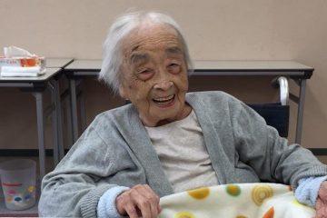 იაპონიაში მსოფლიოს უხუცესი ქალი 117 წლის ასაკში გარდაიცვალა