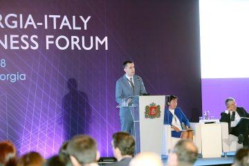 გიორგი ჩერქეზიშვილმა იტალიის ბიზნეს-წრეების წარმომადგენლებს საქართველოს საინვესტიციო შესაძლებლობები გააცნო