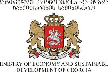 ეკონომიკის სამინისტრო მზად არის პროკურატურას მიაწოდოს მათ მიერ მოთხოვნილი ყველა საჭირო ინფორმაცია
