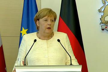 """""""გერმანია, რა თქმა უნდა, მხარს გიჭერთ და მხარს დაგიჭერთ, სწორედ ამიტომ ვარ აქ"""""""