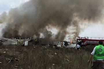 მექსიკაში სამგზავრო თვითმფრინავი ჩამოვარდა