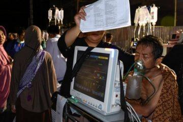 ინდონეზიაში მიწისძვრისას დაღუპულთა რიცხვმა 91-ს მიაღწია