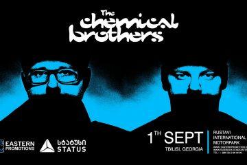 1-ელ სექტემბერს, რუსთავის საერთაშორისო მოტოდორმზე The Chemical Brothers კონცერტს გამართავს