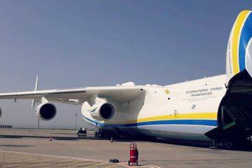 თბილისის საერთაშორისო აეროპორტმა მსოფლიოში ყველაზე დიდი სატვირთო თვითმფრინავი მიიღო
