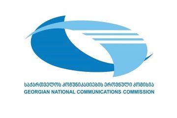"""კომისიამ სამაუწყებლო კომპანია """"რუსთვი 2″-ს ადმინისტრაციული სამართალდარღვევის ოქმი შეუდგინა"""