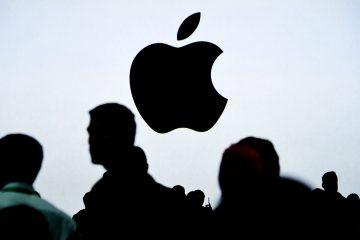 Apple-ს კაპიტალმა 1 ტრილიონს გადააჭარბა