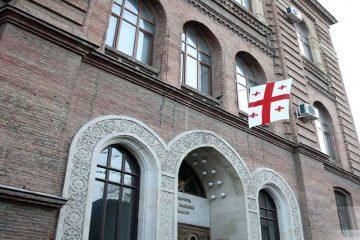 საგარეო უწყება: რუსეთს 2008 წელს მიღებული უკანონო გადაწყვეტილების შეცვლა მოუწევს