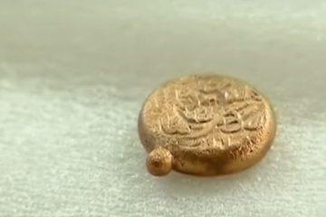 სამშვილდეში არქეოლოგებმა მეფე გიორგი III-ის, ლაშა-გიორგისა და თამარ მეფისმონეტებიაღმოაჩინეს