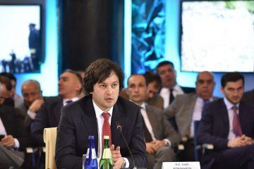 ირაკლი კობახიძე: საქართველოს წარმატება არის ყველაზე მტკიცე და დამაჯერებელი პასუხი რუსეთის აგრესიაზე