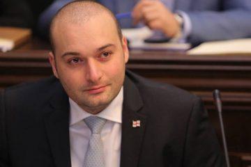 საქართველოს პრემიერ-მინისტრი უკრაინას და მეგობარ უკრაინელ ხალხს დამოუკიდებლობის დღეს ულოცავს