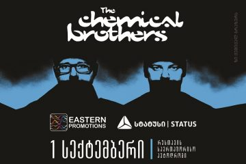 1-ელ სექტემბერს ლეგენდარული ბრიტანული ჯგუფისThe Chemical Brothers-ის კონცერტი გაიმართება