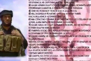 """""""პალიტრანიუსი"""" ISIS-ის ქართული დაჯგუფების მუქარის შემცველ ვიდეოს ავრცელებს"""