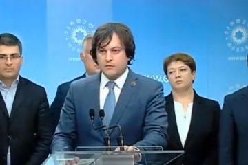 """""""ქართული ოცნება"""" საპრეზიდენტო არჩევნებში კანდიდატს არ წარადგენს"""
