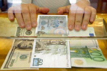 ეროვნული ბანკის მონაცემის თანახმად 1 აშშ დოლარის ოფიციალური ღირებულება 2.6128 ლარი გახდა