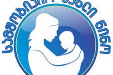 """ახალგაზრდა ქალის გარდაცვალების გამო სამშობიარო სახლ """"ნინოში"""" სახელმწიფო რეგულირების სააგენტო შევა"""