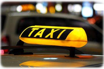 ტაქსის მძღოლების აქცია ბიძინა ივანიშვილის რეზიდენციასთან – ადგილზე დიდი რაოდენობით პოლიციაა მობილიზებული