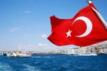 თურქეთმა აშშ-დან შეტანილ პროდუქტებზე საბაჟო ტარიფი გაზარდა