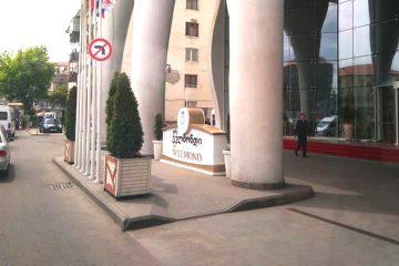 """""""ველმონდის"""" მენეჯერი: ამ წუთას სასტუმროს 100% დაკავებულია ოქტომბრის ბოლომდე"""