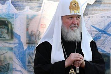 მოსკოვისა და სრულიად რუსეთის პატრიარქმა კირილმა მსოფლიო პატრიარქზე ლოცვა შეწყვიტა
