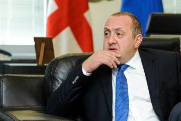 """""""საქართველო არის რუსეთის საგარეო აგრესიული პოლიტიკის უშუალო და პირველი მსხვერპლი"""""""